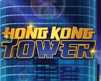 Hong Kong Tower Logo Bogstaver